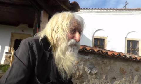 Филмът за Дядо Добри