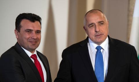 Заев: България е най-големият ни приятел