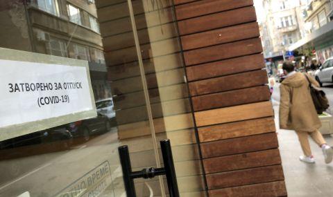 Собственичката на заведение, която отказа да го затвори, написа емоционално писмо към българите
