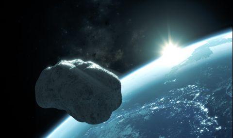 Голям астероид преминава покрай Земята