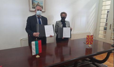 България помага на Северна Македония с два проекта за 84 900 лв.