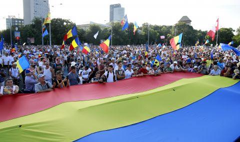 Румъния предаде своя план на ЕС
