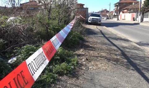 Стана ясно кой е брутално убитият мъж в Пловдив