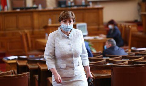 Анна Александрова: Съдебна реформа за един месец ли се прави? - 1
