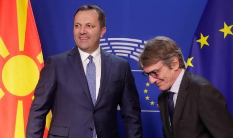 Северна Македония изяснява дата за изборите