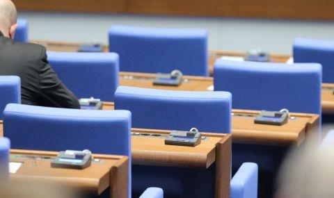 Парламентът одобри увеличение на вноската на България в бюджета на ЕС
