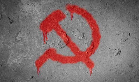 Комунистическото минало продължава да тежи на България