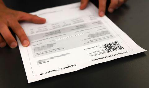 Ще проверяват електронно зелените европейски сертификати от 1 юли