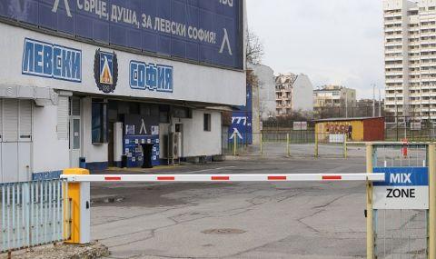 Нова положителна новина от Левски - 1