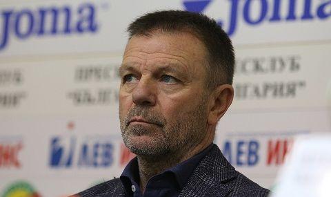 Огромни проблеми за Стойчо Младенов - 1