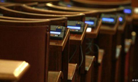 Парламентът прие оставката на правителството на Бойко Борисов