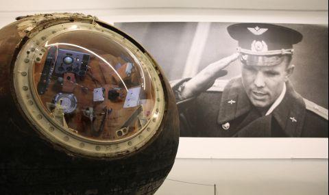 12 април 1961 г. Гагарин покорява Космоса