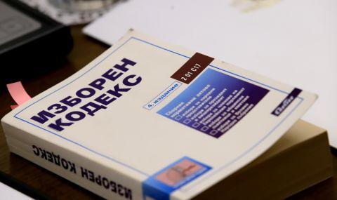 Отчетени са 144 сигнала за нарушения на изборния процес