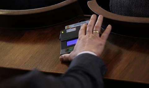 """Без """"напазарувани"""" в новия парламент"""