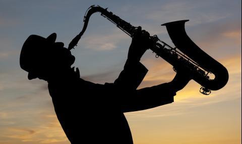 Празнуваме международния ден на джаза