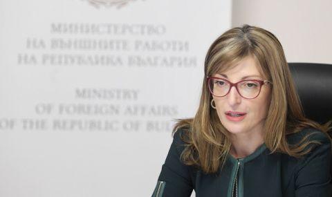 Захариева гневна: Северна Македония пренаписа историята и тормози българи