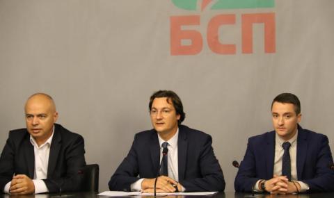 БСП: Докладът на ЕК е описание за държава, управлявана корумпирано