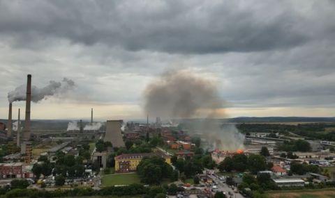 Пожар в химическия завод