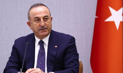 Турция: САЩ оттеглиха своето решение