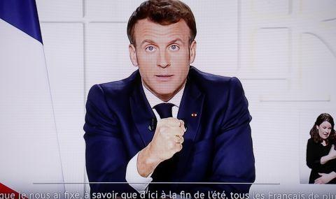 Франция с церемония за Деня на победата