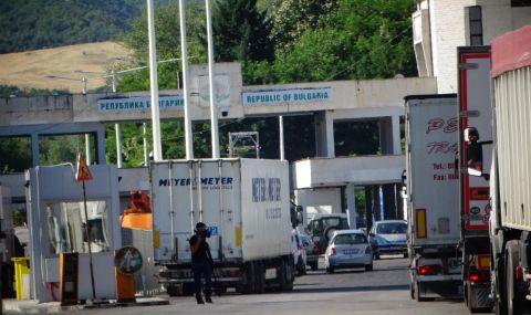 Гърция отваря нови ленти за преминаване на българската граница
