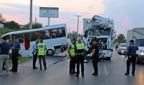 Ужас с руски туристи в Турция
