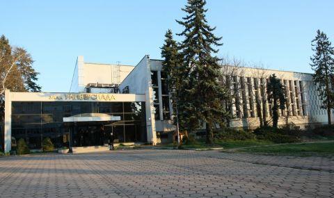 За пети път продават емблематична за София сграда