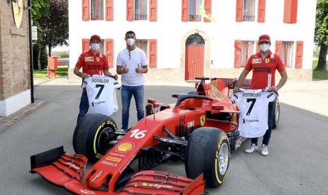 Роналдо пропусна тренировка на Юве, за да разгледа фабриката на Ferrari