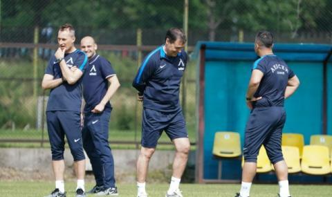 Асистентите на Хубчев все още не са дали Левски на ФИФА