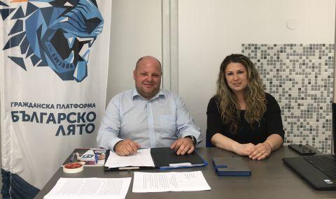 """""""Българско лято"""" дава на прокуратурата проекти за милиони - 1"""