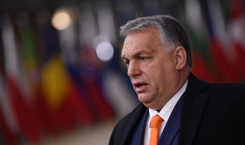 Унгария търси дигитална свобода