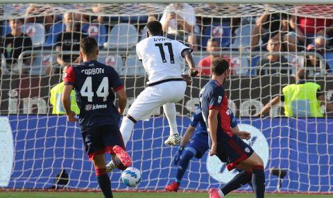 Каляри и Специя си спретнаха голово реми, българин игра цял мач - 1