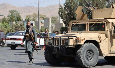 Талибаните забраняват музиката - 1