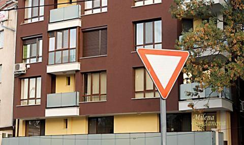 Кога ще има спад на цените на жилища и броя сделки