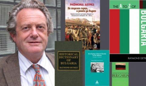 Македонците прекаляват, българите преиграват