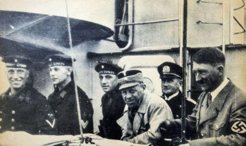 29 септември 1938 г. Ето как Хитлер получи Европа - 1