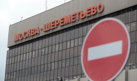 Русия преустанови пътническите полети