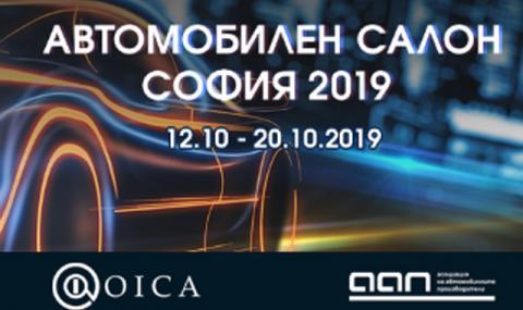 Две нови автомобилни марки стъпват на българския пазар