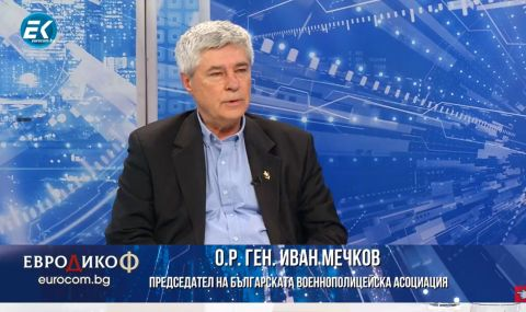 Ген. Мечков: На отговорни позиции се назначават парашутисти и калинки (ВИДЕО)