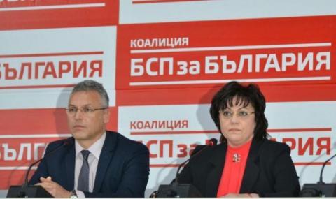Нинова гони Жаблянов от ръководството на БСП