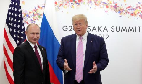 Тръмп сериозно обмисля дали да отиде в Москва