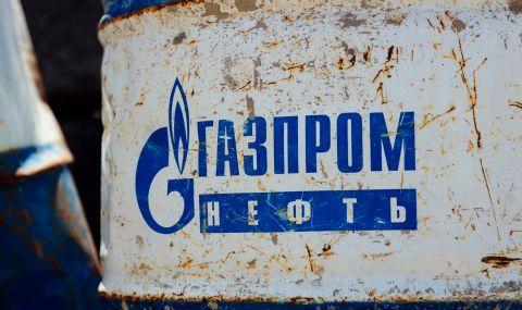 """Газпром"" изгуби монопола в България"