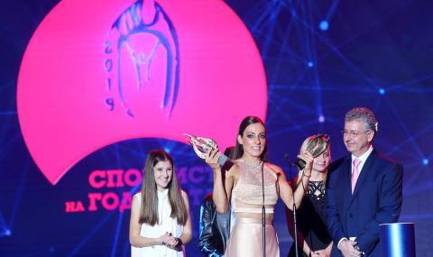 Ето ги призьорите за 2019 година на България (СНИМКИ) - 5