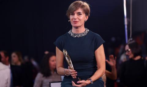 Ето ги призьорите за 2019 година на България (СНИМКИ) - 4