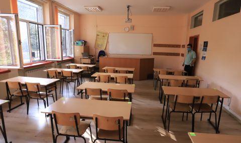 Заразени учители пратиха деца под карантина в Ямболско