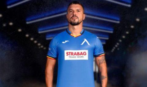 Левски пуска новите екипи в свободна продажба