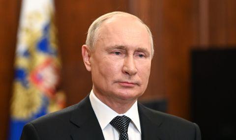 Русия и САЩ могат да са партньори