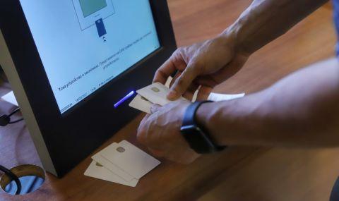 Важна информация за гласуващите в Малта и Аржентина