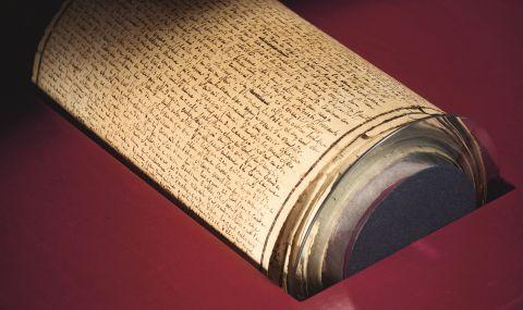 Париж събира милиони, за да купи ръкопис на маркиз Дьо Сад (СНИМКИ)
