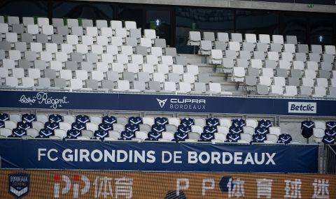 Именит клуб бе изваден от елита на Франция - 1
